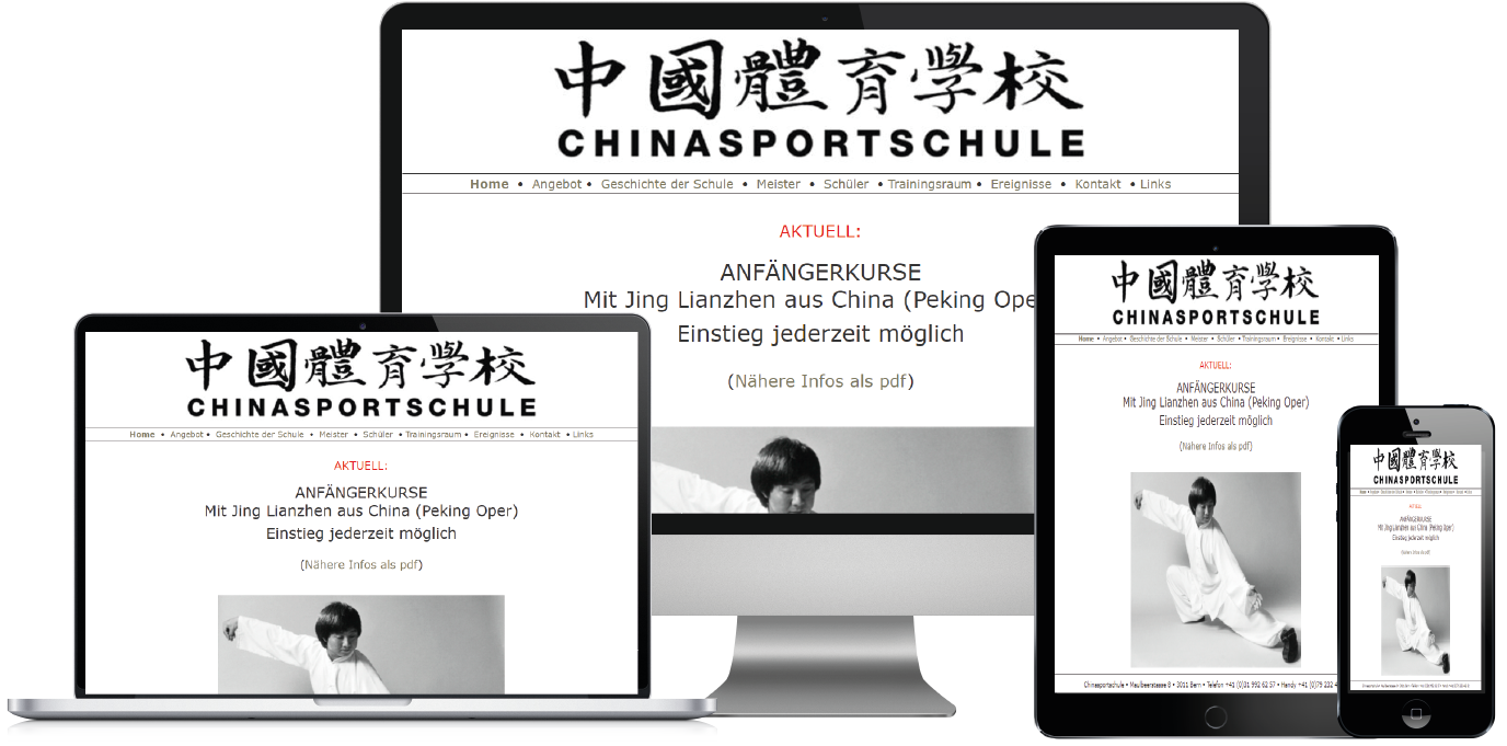 Chinasportschule.ch powered by Centifa Webdesign Bern